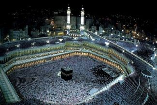 Things you didn't know about the holy Kaaba of Mecca