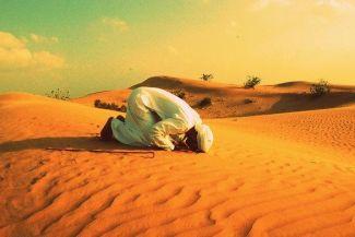 دراسة حديثة: لقاء الله يقلل من التوتر ويعالج الاكتئاب