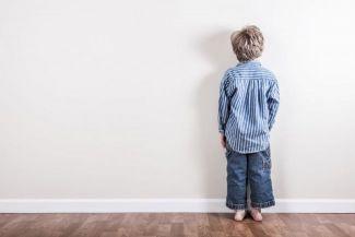 كيف تعاقب طفلك بطريقة صحيحة