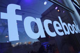فيسبوك يتعرض للاختراق من جديد وسرقة 50 مليون حساب