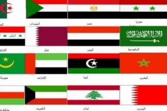 الأناشيد الوطنية  للدول العربية وبدايتها ومؤلفها