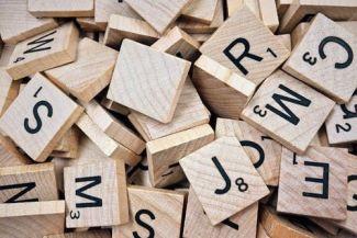 كيفية استكشاف الكلمات، واستخدامها في التعبير عن مشاعرنا