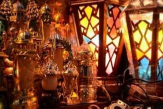 Greeting Messages for Ramadan: Beautiful Collection of Greetings You Can Send to Family in Ramadan