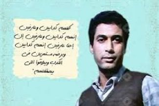 أشهر 35 مقولة فى السينما المصرية لا تنسى