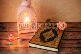 رسائل رمضانية للأحباب و الأهل و الأقارب